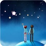 你和爱人的星空历程