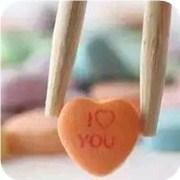 测你的爱情究竟是几边形