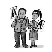 婚后你与老公有可能AA制吗?