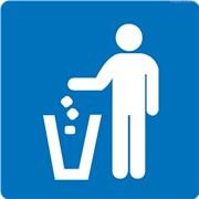 你是垃圾人吗