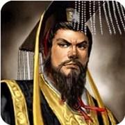 你前世是古代哪朝皇帝?