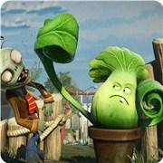 你是植物战僵尸的谁